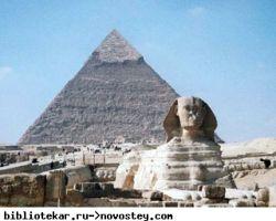 Саудовский фокусник заставит исчезнуть пирамиду Хеопса