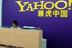 Китайские Google и Yahoo вновь обвиняются в цензуре