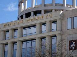 Председатель Мосгорсуда обвинила судей в списывании у сотрудников прокуратуры