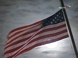 Перевернутая Декларация независимости стоит 1,2 миллионов долларов