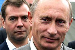 Монополия друзей президента на экспорт нефти - сложившаяся при Путине криминальная система