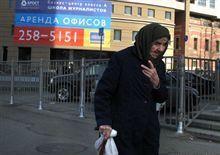Руководить страной будет Владимир Путин, а не Дмитрий Медведев, считают 18% россиян