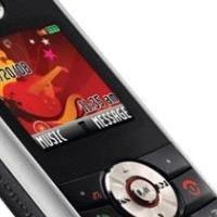 Телефон-плеер от Motorola MotoYuva W230 установил ценовой рекорд
