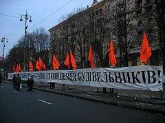 В Россию не пустят украинских наблюдателей, запятнавших себя во время «оранжевой революции»