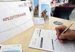У россиян к концу 2007 года на руках оказалось более 100 млн платежных карт