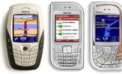 Nokia представила GPS для пешеходов