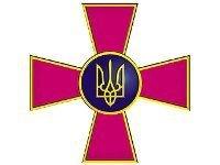 Украинские анархисты подали в суд на Виктора Ющенко