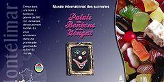 Китайский Новый год во французском Дворце конфет
