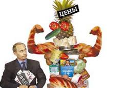 План Минэкономразвития не совпал с планом Путина