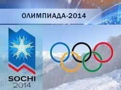 Сочи-2014: какие конфликты разгораются вокруг спортивных объектов?