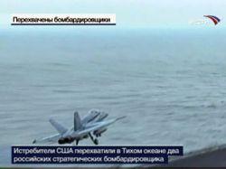 Американские истребители перехватили в Тихом океане два российских Ту-95