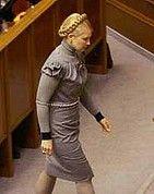 Юлия Тимошенко объявила войну RosUkrEnergo