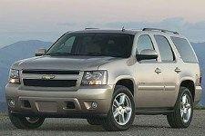 GM грозит отзыв 423 тысяч внедорожников