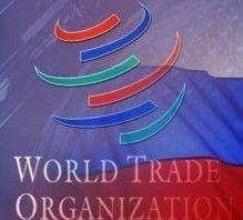 МЭРТ: Россия может присоединиться к ВТО с 1 января 2009 года