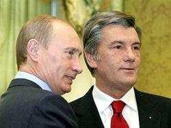 Россия и Украина договорились по газу