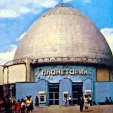 Московский планетарий банкротят, чтобы открыть
