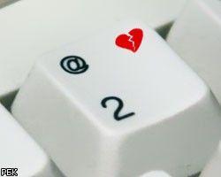 Электронные письма-валентинки могут быть опасны