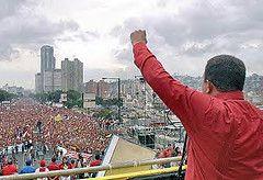 Венесуэла прекратила поставки нефти американской компании ExxonMobil