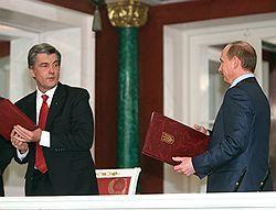 """Операция \""""Посредник\"""": какой ценой Украина сохранила старые цены на газ"""