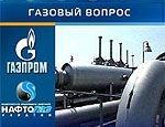Компании Газпром и «Нефтегаз Украины» создают два совместных предприятия