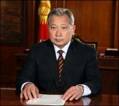 Президент Киргизии Курманбек Бакиев требует увольнять чиновников за фиктивные цифры