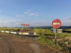 Экономика РФ от плохого состояния дорог ежегодно теряет более 1,8 трлн рублей