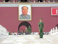 Мао Цзедун предлагал американцам 10 миллионов китайских женщин