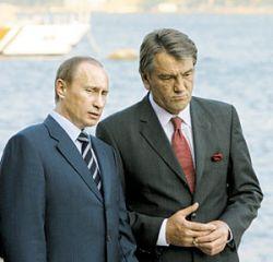 Владимир Путин и Виктор Ющенко договорились о многом, но не рассказали, о чем