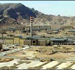 Иран построит первую АЭС через 5-7 лет