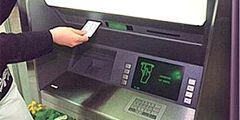 В Узбекистан нужно ехать с наличными - банкоматы денег не дают