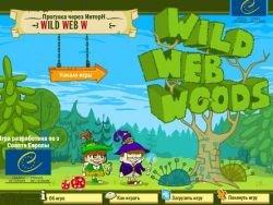 В ЕС создан сайт для детей, рассказывающий об опасностях интернета