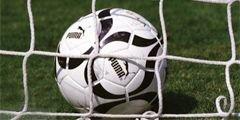В Швейцарии создана база гостиничных мест на время чемпионата Европы по футболу
