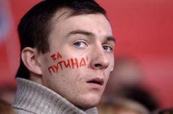 Путинизм: жизнь после жизни