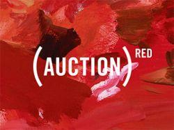 Дэмиен Херст, Джефф Кунс и Бэнкси выставили работы на Sotheby\'s, чтобы помочь больным СПИДом детям