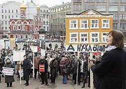 Скульптурная революция в Москве: чтобы защитить свою недвижимость, художники и актеры готовы на крайние меры