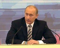 Владимир Путин назвал плюсы и минусы своего правления