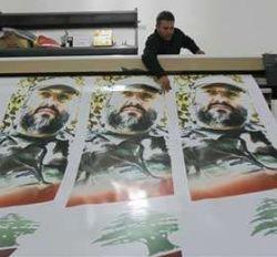 """Посольства Израиля готовятся отражать атаки \""""Хезболлах\"""""""