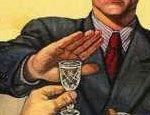 Свердловских милиционеров будут спасать от пьянства и наркомании