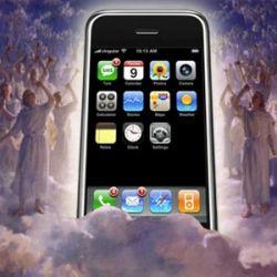 Первая версия iPhone SDK будет предлагать минимальную функциональность