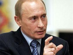 Владимир Путин:  Сессия вопросов и ответов - 2008