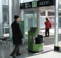 Носильщиков в аэропортах заменят роботы