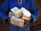 В Зимбабве установлен мировой рекорд инфляции - 66 212% за месяц