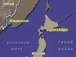 В Японском море терпит бедствие судно с российским экипажем