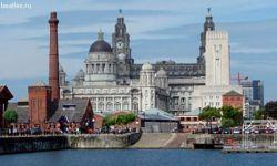 Культурными столицами Европы 2008 года названы Ливерпуль и Ставангер