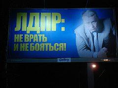ЛДПР скрывает доходы Владимира Жириновского, которые хочет обнародовать ЦИК