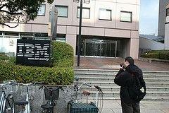 Аналитики скептически отнеслись к слухам о слиянии IBM и AMD