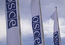 Россия пытается сократить финансирование БДИПЧ ОБСЕ