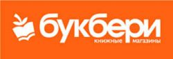 """Сеть книжных магазинов \""""Букбери\"""": Александр Мамут и Олег Дерипаска снова партнеры"""
