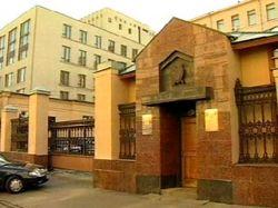 В московском СКП озабочены скачком числа экстремистских преступлений в столице
