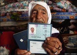 """Израильтянка претендует на звание \""""самая старая женщина в мире\"""" (фото)"""